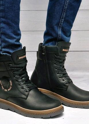 Кожанные зимние мужские ботинки Diesel