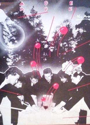 Пластинка BADEN Baden винил LP диск