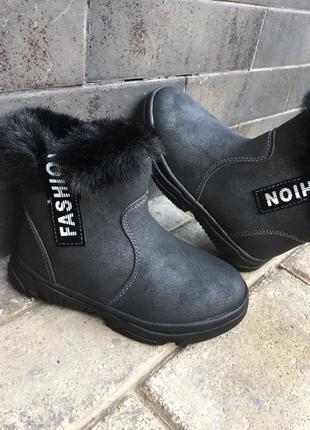 зимние ботинки на девочку купить детская обувь на меху