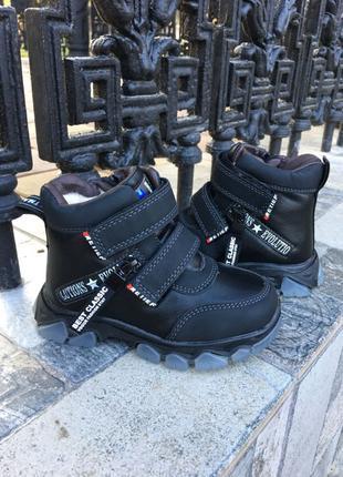 зимние ботинки на мальчика на меху детская обувь