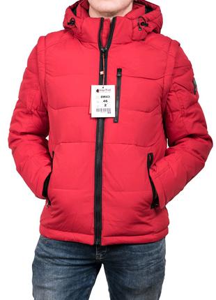 Куртка зимняя Kings Wind