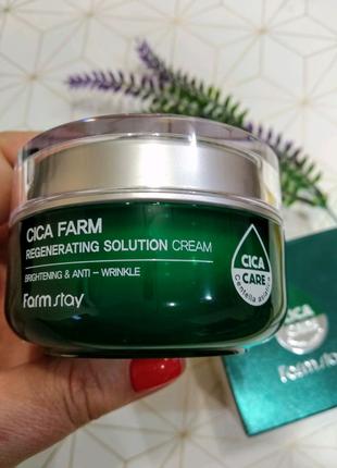 Восстанавливающий крем с центеллой азиатскойFarmstay Cica Farm