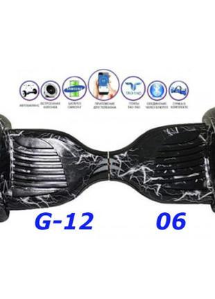 Гіроскутер 10,5 G-12 Біла блискавка чорний smart balance Elite Lu