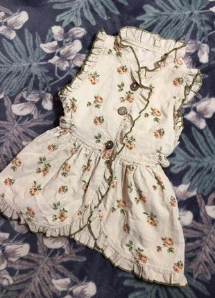 Светло бежевое нарядное платье - сарафан на девочку