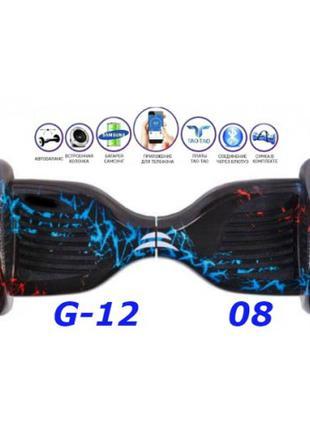 Гіроскутер 10,5 G-12 Кольорова блискавка smart balance Elite Lux