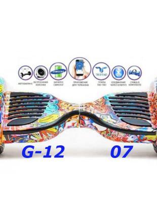 Гіроскутер 10,5 дюймів G-12 Трініті smart balance Elite Lux