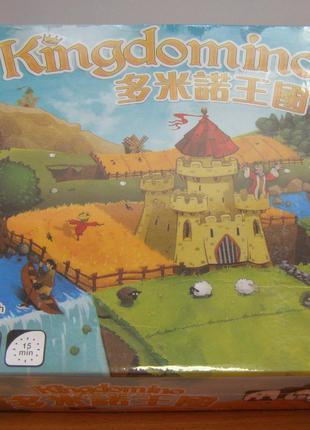 Настольная игра Лоскутное Королевство (Кingdomino)