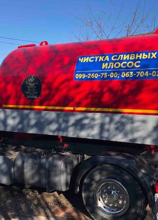 Ассенизаторские услуги по г. Днепр