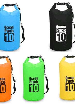 Водонепроницаемый гермомешок 10L, сумка Ocean Pack