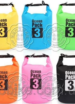Водонепроницаемый гермомешок 3L, сумка Ocean Pack