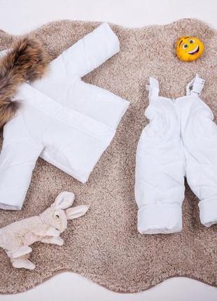 Детский зимний костюм: курточка комбинезон с натуральным мехом
