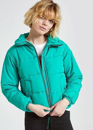Дута куртка, короткий пуховик, трендова куртка.