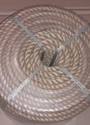 Джутовый канат ф14-100метров