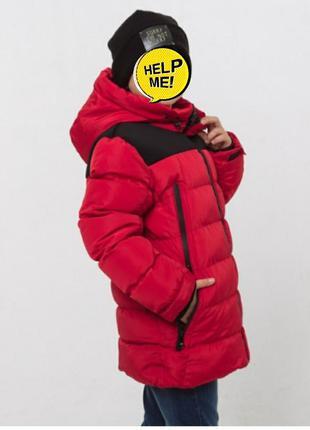 Акция 💙 зимняя куртка пальто для мальчика