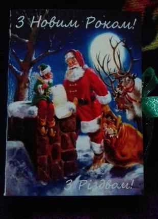 Новогодняя открытка с мылом БЫЧЕК