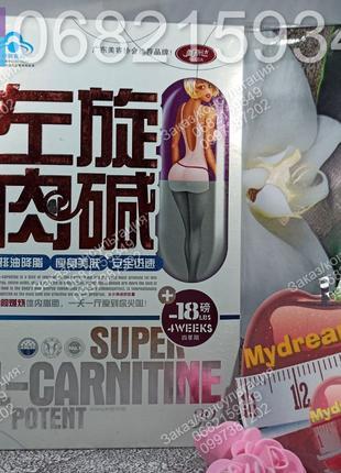 MeiLida Super L-Сarnitine, 10капс 450мг- Л-Карнитин Для Похудения