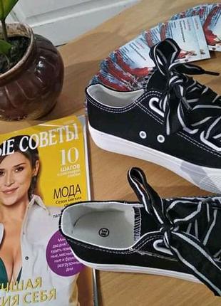 Жіноче та чоловіче взуття.