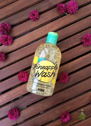 Гель для душа с ананасовым экстрактом и скрабом pink (victoria...