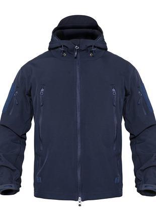 Тактическая куртка синяя с шевронами