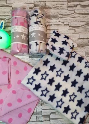 Подарочный набор новорожденному шапочка флисовый детский плед