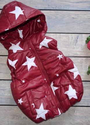 """✅ стильная жилетка для деток """"звезда"""""""