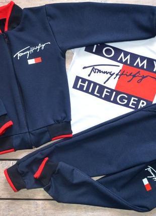 """✅ костюм 3-ка """"tommy hilfiger"""" тoмми хилфигep"""