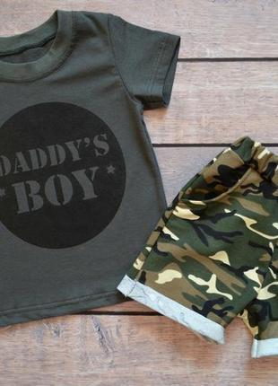 """✅ стильный костюм с шортами """"daddy's boy"""""""