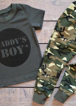 """✅ стильный костюм для мальчика """"daddy's boy"""""""