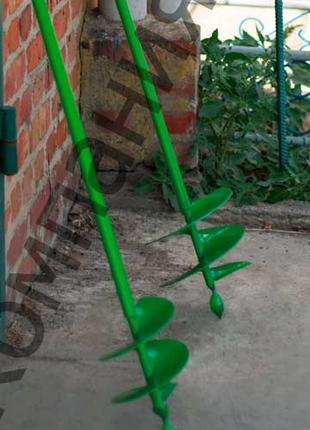 Садовый ручной ШНЕКОВЫЙ бур. Посадка деревьев, Установка столбико