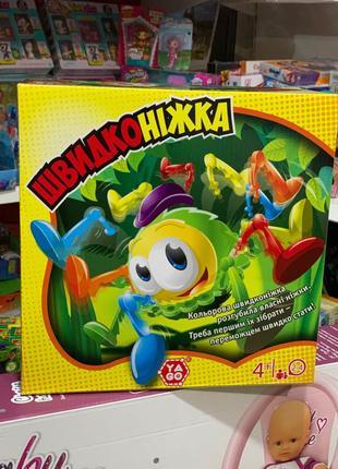Набор игрушек Новый год
