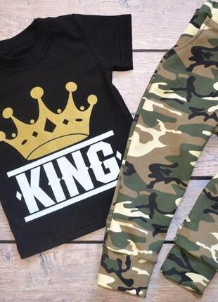 """✅ костюм """"king"""" кинг"""