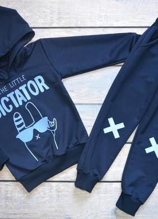 "✅ костюм ""dictator"" диктатор"