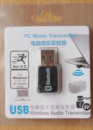 USB Bluetooth v5.0 мини адаптер\ NEW