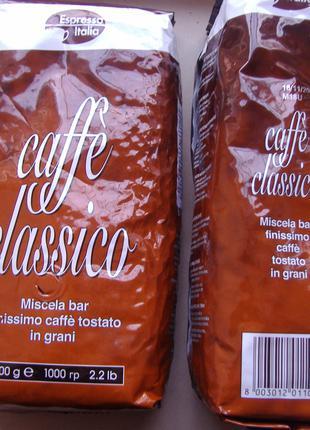 Кофе в зернах Espresso Cafe Classico 1 кг. Италия