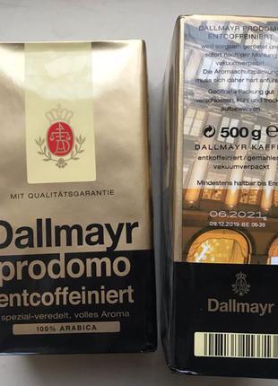 Кофе молотый Dallmayr Prodomo 500 гр. Германия (без кофеина)