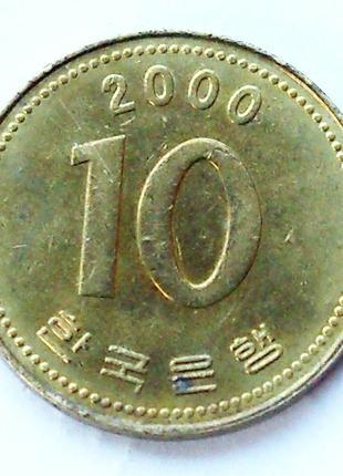 10 вон 2000 года