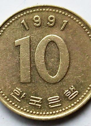 10 вон 1991 года