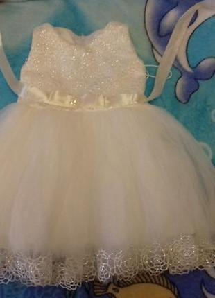 Детское нарядное бальное платье на 2-3 года