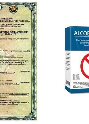 Alcoblockade (Алкоблокада) - средство от алкоголизма 100% Результ