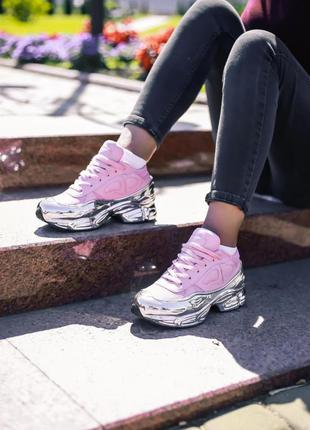 Adidas x raf simons ozweego clear pink silver🆕шикарные кроссов...