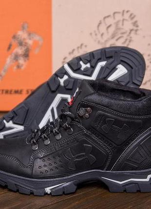 Мужские зимние кожаные ботинки under armour black