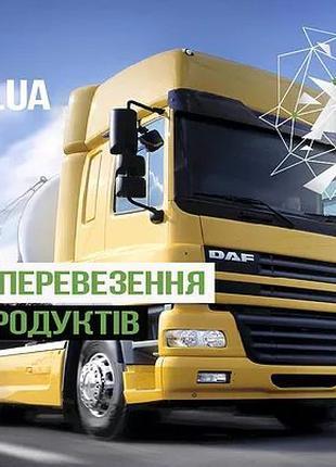 """Дт """"Мозырь Евро-5"""" Белорусь,Дт Киев, Сорялярка, Дизельное топливо"""