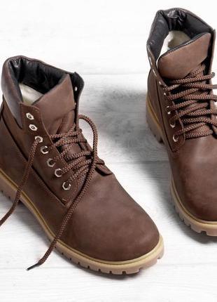 Мужские зимние ботинки на овчине (нубук)