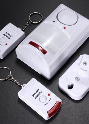 Автономная Сигнализация с датчиком движения Smart -SM110. Сирена