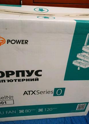 Корпус компьютерный Logic power 0001.Новый.