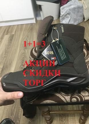 Талан talan зсу берцы ботинки летние черевики бойові тип в gor...