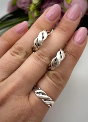 Комплект серебро 925 кольцо и серьги и 1310 2317