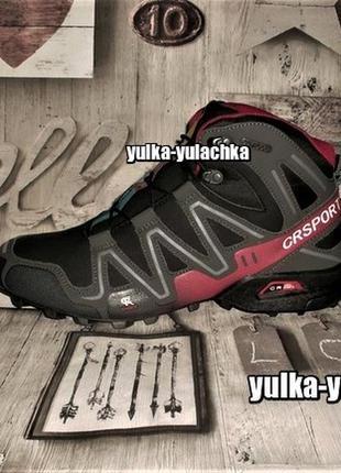 Мужские зимние спортивные ботинки кроссовки