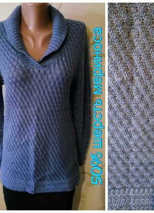 Merino wool . свитер джемпер пуловер . шерсть меринос