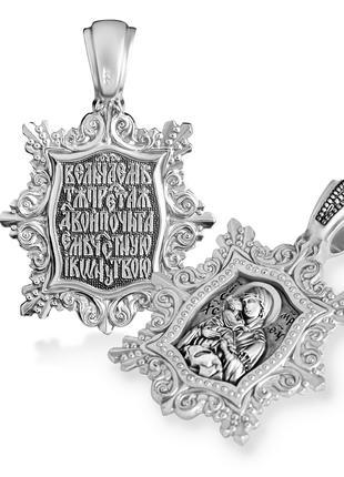 Підвіска в сяйві «Почаївська ікона Пресвятої Богородиці» ПСЧ-009